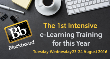 The First Intensive e-Learning Training for this Year  Tuesday-Wednesday  23-24 August