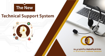 The New Technical Support System (IT Services Management System)