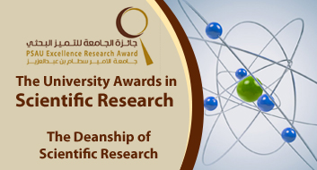 Opening Electronic Submission to the University's Research Award of Excellence