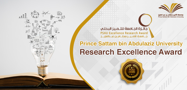 PSAU Research Excellence Award