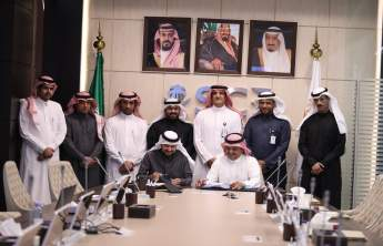 PSAU Signs A Joint Cooperation Agreement with The Saudi Council of Engineers