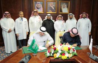 PSAU Creates a Strategic Partnership with the Second Health Assembly in Riyadh