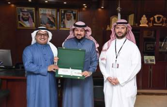 Rector Receives the Annual Report of Business Administration College at Al Kharj