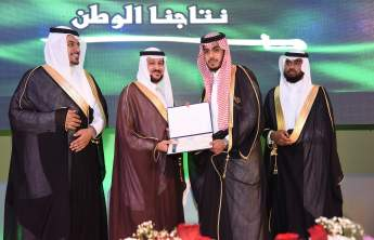 Rector of the University sponsors the graduation ceremony of the seventh batch of Wadi Al-Dawasir Colleges