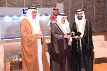 Price of Riyadh Honors PSAU for its Active Participation in the Saving Campaign