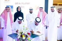 PSAU Signs a Partnership Agreement with Faisal University