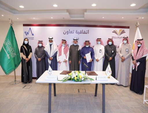 PSAU Signs a Memorandum of Cooperation with the Financial Academy