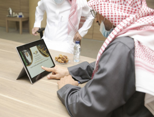 Prof. Al-Khudairi Inaugurates the E-Services Portal for External Agreements and Partnerships