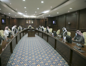 The University Council Holds its 5th Meeting